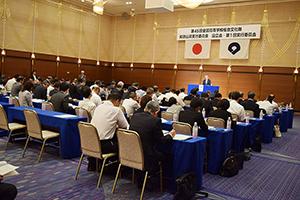 設立会では基本方針や実施会場が発表された
