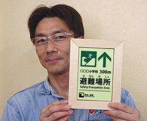 紀州材を使った県・市産品登録の蓄光式誘導標識