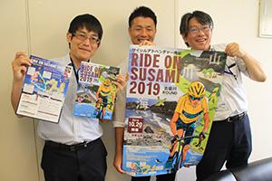 大会をアピールする(左から)吉原さん、桂さん、入野さん