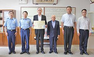 表彰状を受け取った西川さん(左から3人目)