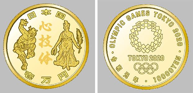 東京オリンピック記念1万円金貨のデザイン(表面㊨)