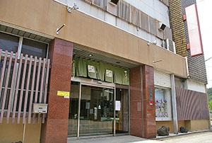 27日で営業を終了する丸濵本店(和歌山市和歌浦南)