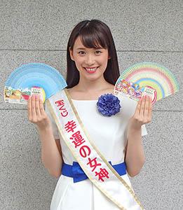 笑顔でPRする幸運の女神・近藤さん