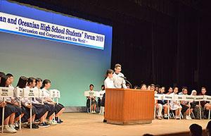 国内外45人の高校生が参加した