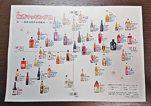 梅酒マッピング図