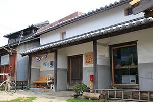 東京大学が加太に設置している研究拠点「地域ラボ」