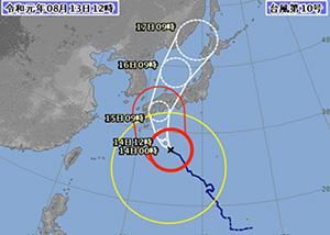 台風10号の進路予報(気象庁ホームページより)