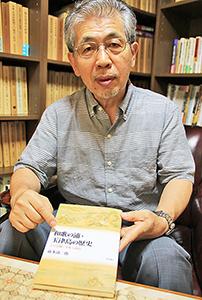 新著を手に和歌の浦の歴史を語る藤本さん