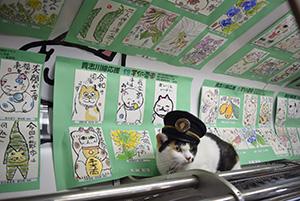 絵手紙電車に乗る伊太祈曽駅長の「よんたま」