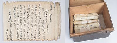西光寺への土地の寄進を示す最も古い文書(1289年)㊧と黒箱に納められた柏原文書(県教委提供)