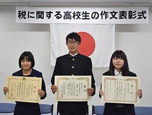 左から入賞した中山さん勝井さん㊧、山本さん