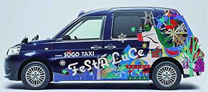 フェスタ・ルーチェのイメージをラッピングしたタクシー