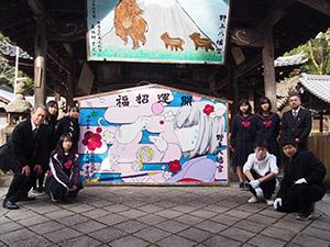 次世代感覚の絵馬(海南高校大成校舎)