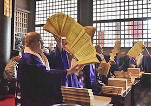 題目を唱えながら大般若経を繰り落とす僧侶たち