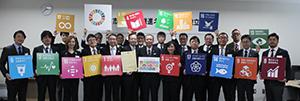 SDGsの17の目標のロゴなどを手に、賛同メンバー
