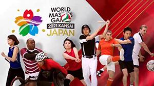 WMG2021関西のテレビCMのワンシーン