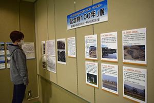 和歌山の史跡・名勝・記念物を紹介