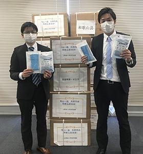 県に寄贈された支援物資のマスク(県提供)