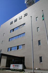4月1日に分社化される関西電力送配電和歌山支社