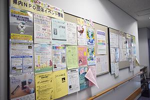 NPOの活動掲示板。活動を再開しつつある団体もある