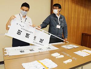 7つ道具を準備する市選管職員