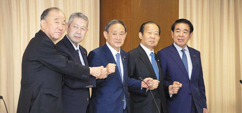 菅新総裁を中心に自民党四役