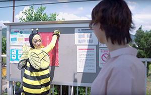 ミツバチのキャラに注目(CM特設サイトから)