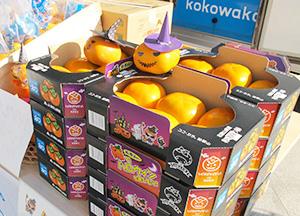 柿のハロウィンパッケージ(JAグループ和歌山提供)