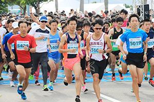 日本遺産ツーリズム賞を受賞した「和歌山ジャズマラソン」(2019年)