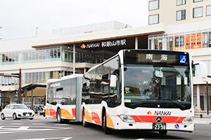 試走で和歌山市駅前を出発する連節バス