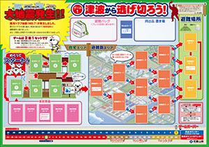 県が作成した「きいちゃんの災害避難ゲーム」(県提供)