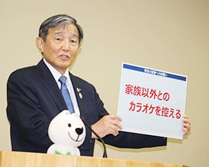 家族以外でのカラオケを控えるよう呼び掛ける仁坂知事