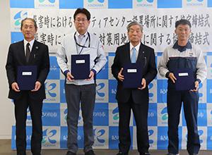 協定を締結した中村市長(右から2人目)と3企業の代表