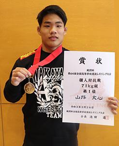 メダルと賞状を手に山路選手