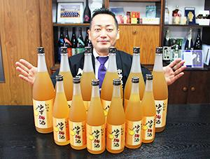 紀州のゆず梅酒をPRする中野社長(中野BC提供)