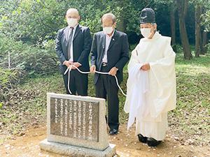 吉良宮司㊨らが記念碑を除幕した
