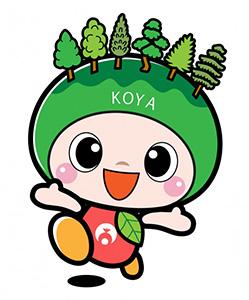高野町公式キャラクターに決まった「りくぼくちゃん」(同町提供)