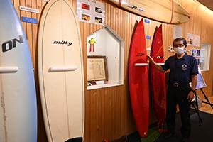 「サーフィンに親しみを持ってもらいたい」と江川館長