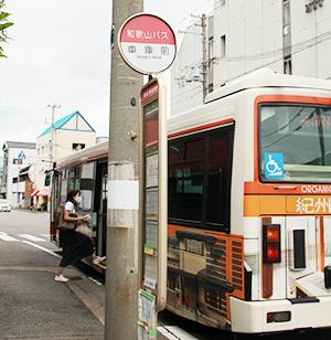 「車庫前」からJR和歌山行きのバスに乗る利用者