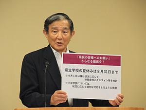 学校での感染抑制が必要と話す仁坂知事